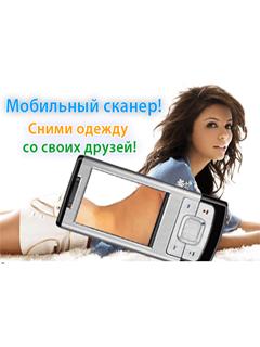 Мобильная Подружка На Андроид