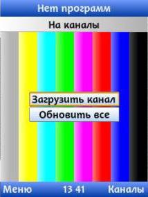 Приложение для телефона просмотра тв