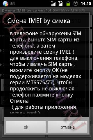 Прикрепленное изображение: MTK65xx 03.jpg