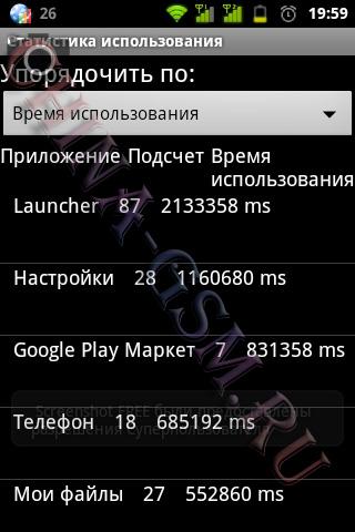 Прикрепленное изображение: Mobileuncle Tools 13.jpg