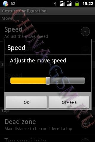 Прикрепленное изображение: Ultimate Mouse 09.jpg