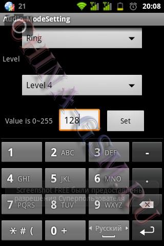 Прикрепленное изображение: Mobileuncle Tools 18.jpg