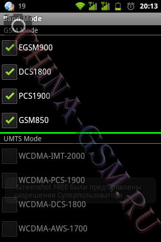 Прикрепленное изображение: Mobileuncle Tools 15.jpg