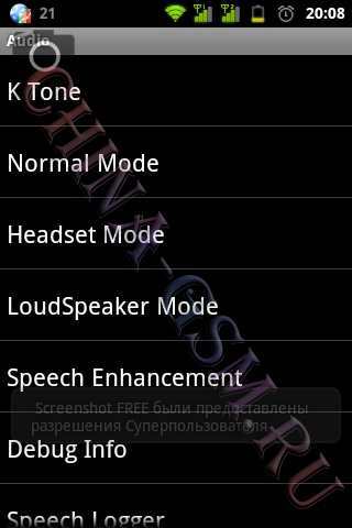 Прикрепленное изображение: Mobileuncle Tools 16.jpg