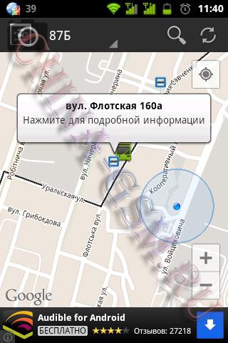 Прикрепленное изображение: транспорт 12.jpg