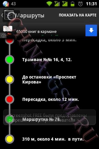Прикрепленное изображение: транспорт 10.jpg