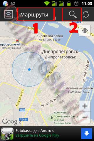 Прикрепленное изображение: транспорт 01.jpg