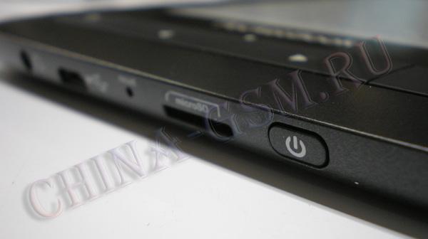 Прикрепленное изображение: PocketBook Touch 622 09.jpg