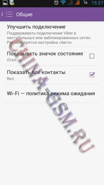Прикрепленное изображение: Viber 16.jpg