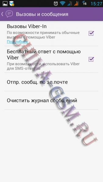 Прикрепленное изображение: Viber 13.jpg