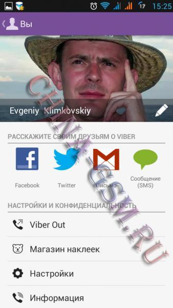 Прикрепленное изображение: Viber 07.jpg