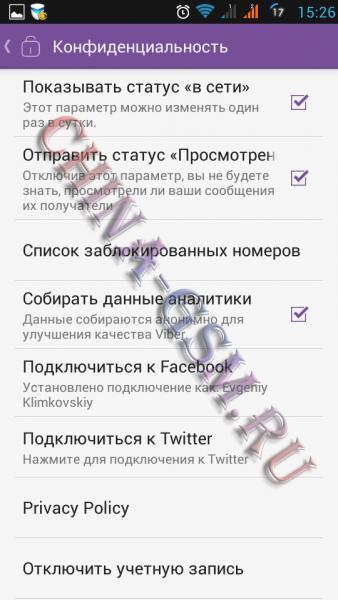 Прикрепленное изображение: Viber 11.jpg