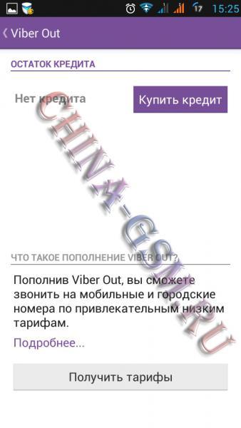 Прикрепленное изображение: Viber 08.jpg