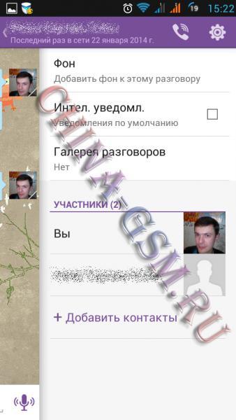 Прикрепленное изображение: Viber 05.jpg