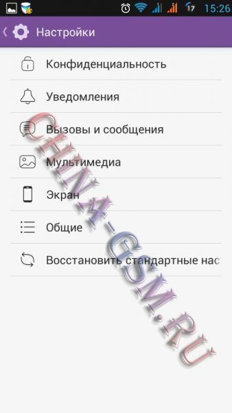 Прикрепленное изображение: Viber 10.jpg
