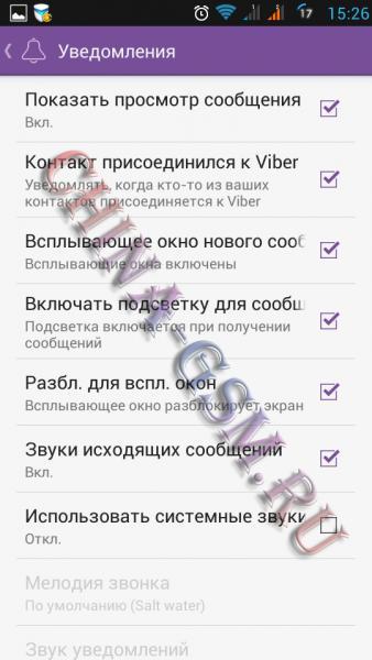 Прикрепленное изображение: Viber 12.jpg