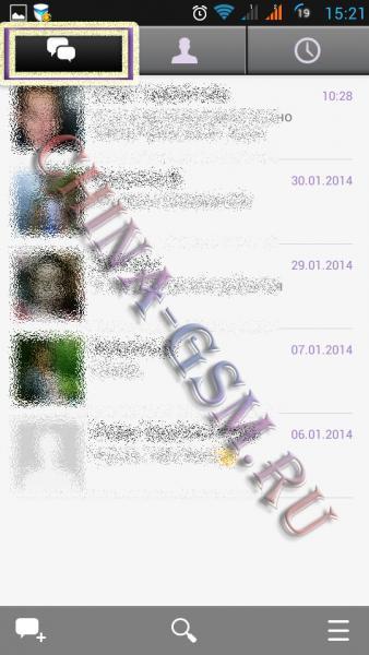 Прикрепленное изображение: Viber 03.jpg