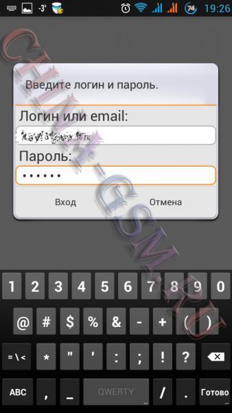 Прикрепленное изображение: Post Tracker 01.jpg