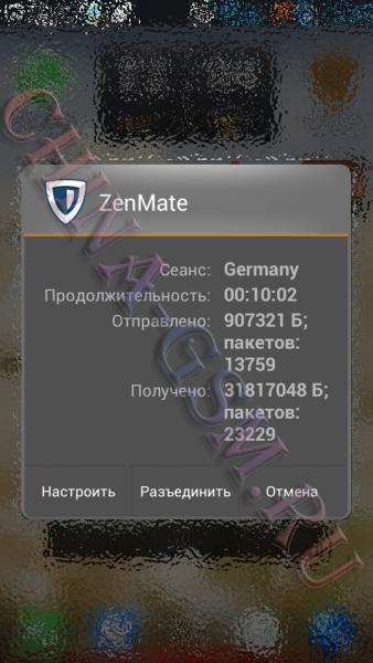 Прикрепленное изображение: 08 ZenMate.jpg
