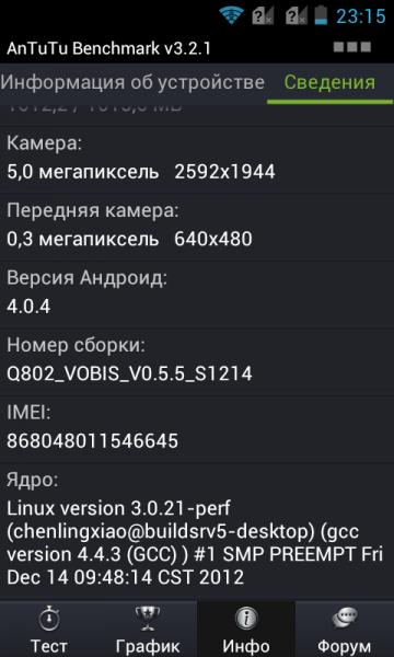 Mt6577 Android Scatter Emmc Txt скачать прошивку - фото 4