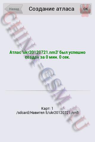 Прикрепленное изображение: 11.jpg