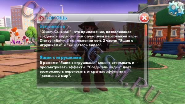 Прикрепленное изображение: Disney Съемка 08.jpg