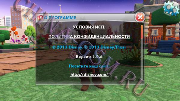 Прикрепленное изображение: Disney Съемка 07.jpg