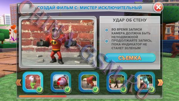 Прикрепленное изображение: Disney Съемка 10.jpg