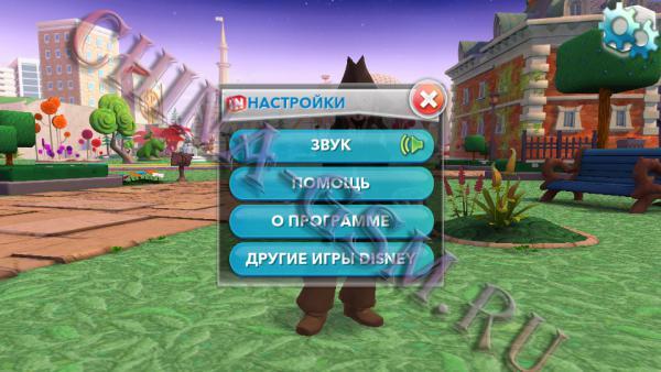 Прикрепленное изображение: Disney Съемка 06.jpg