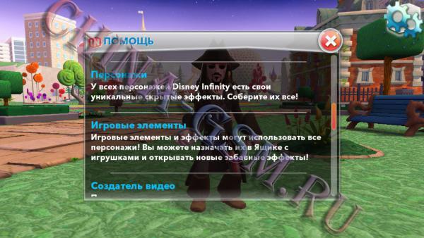 Прикрепленное изображение: Disney Съемка 09.jpg