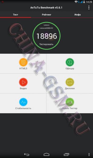 Прикрепленное изображение: Lenovo TAB A7-30 26.jpg