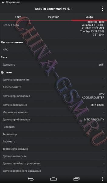 Прикрепленное изображение: Lenovo TAB A7-30 31.jpg