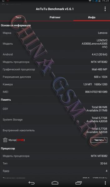 Прикрепленное изображение: Lenovo TAB A7-30 28.jpg