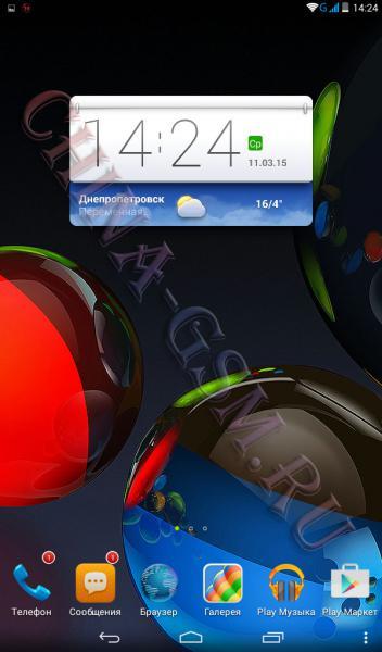 Прикрепленное изображение: Lenovo TAB A7-30 18.jpg