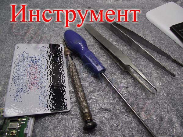 Прикрепленное изображение: lenovo s650 06.jpg