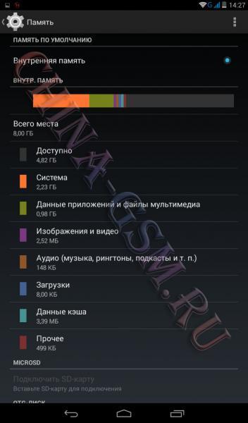 Прикрепленное изображение: Lenovo TAB A7-30 23.jpg