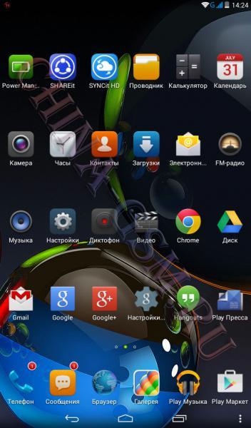 Прикрепленное изображение: Lenovo TAB A7-30 17.jpg