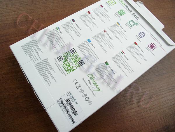 Прикрепленное изображение: PocketBook Basic New 02.jpg