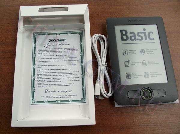 Прикрепленное изображение: PocketBook Basic New 05.jpg