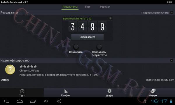 Прикрепленное изображение: тест1.jpg