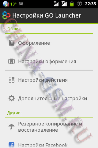 Прикрепленное изображение: 13.jpg