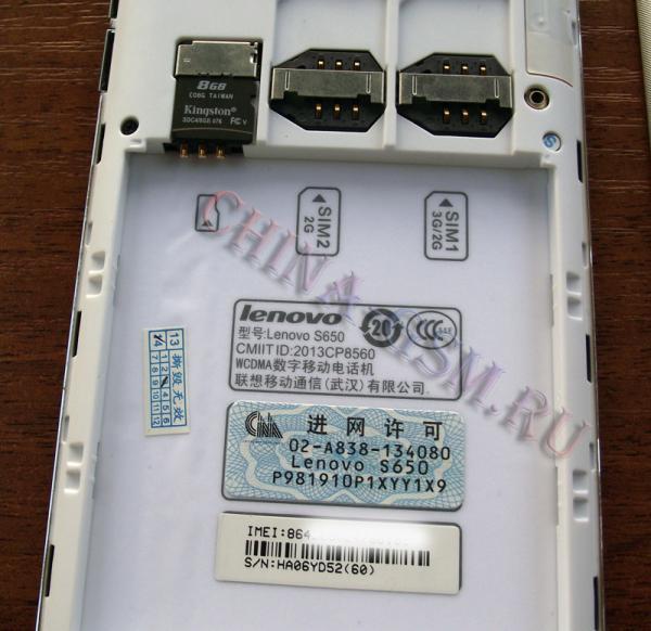 Прикрепленное изображение: Lenovo S650 VIBE 07.jpg