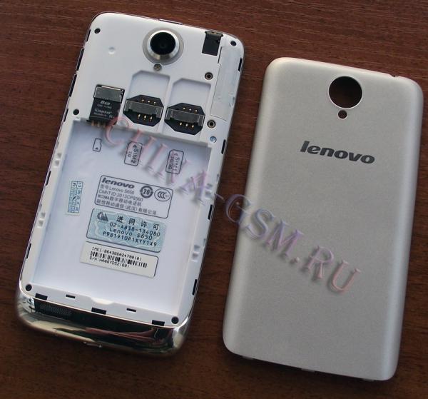 Прикрепленное изображение: Lenovo S650 VIBE 06.jpg