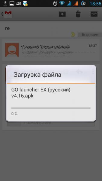 Прикрепленное изображение: 05.jpg