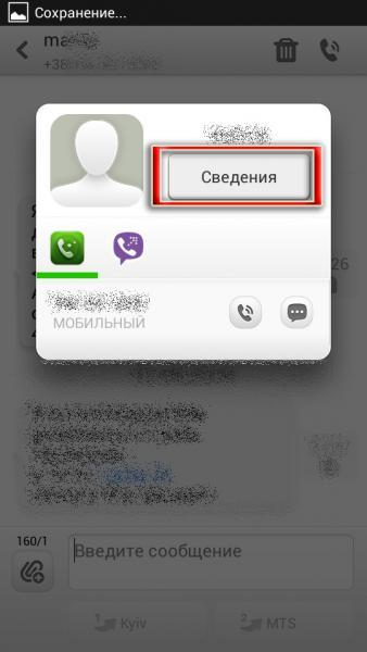 Прикрепленное изображение: launcher2  02.jpg