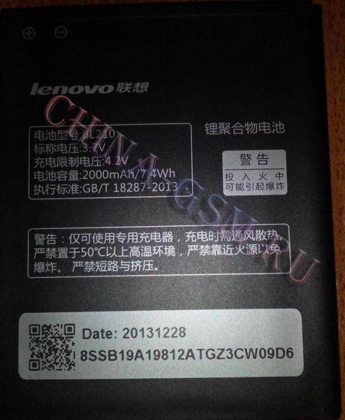 Прикрепленное изображение: Lenovo S650 VIBE 04.jpg