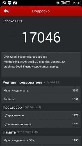 Прикрепленное изображение: Screenshot_2014-04-09-19-10-51.jpeg