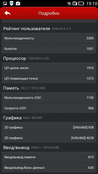 Прикрепленное изображение: Screenshot_2014-04-09-19-10-58.jpeg