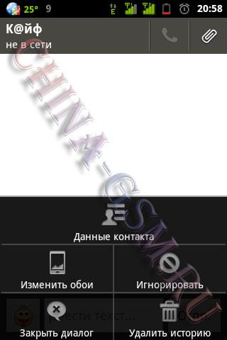 Прикрепленное изображение: 17.jpg