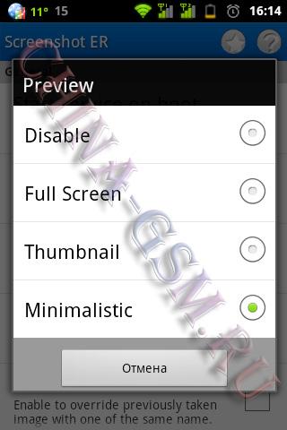 Прикрепленное изображение: screen_20130414_1614 копия.jpg